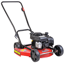 Side Throw Amp Utility Lawn Mowers Melbourne S Mower Centre